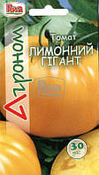 """Семена томата Лимонный Гигант, среднеспелый 30 шт, """"Агроном"""", Украина"""