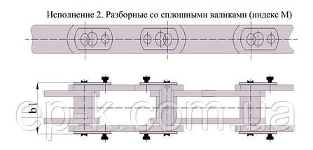 Цепи М 224-1-500-1 тяговые пластинчатые, фото 2