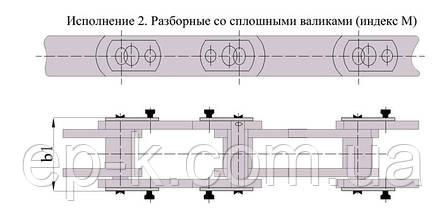 Цепи М 450-1-400-1 тяговые пластинчатые, фото 2