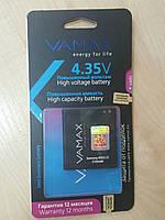 Аккумулятор VAMAX Samsung i8552/G355/J2 2150mAh