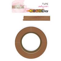 Декоративная лента Glitz Design - Color Me Happy - Woodgrain Washi Tape , WT0373