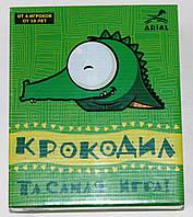 Настольная игра крокодил, 20426