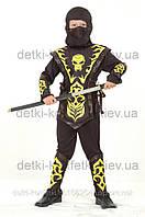 Карнавальный костюм Ниндзя 110-120 см
