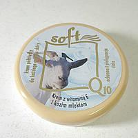 Увлажняющий крем для тела Soft Editt 30 мл с козьим молоком, фото 1