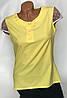 Блуза с ажурным рукавом Бл-444  пудра, фото 3