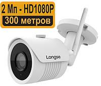 Уличная WiFi камера 2 Мп до 300 метров и записью на SD карту Longse LBH30S200W