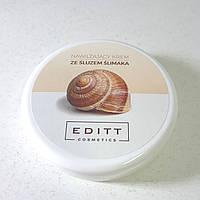Увлажняющий крем для тела Soft Editt 30 мл со слизью улитки, фото 1