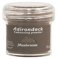 Пудра для ембосинга Ranger - Mushroom , ADJ22978