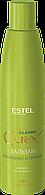 """Бальзам """"Основний догляд"""" для всіх типів волосся Estel CUREX CLASSIC 250мл"""