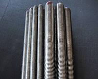 Різьбові метрові шпильки DIN 975, клас міцності 8.8