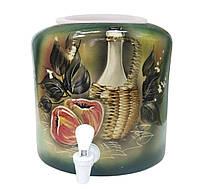 Диспенсер керамический для воды Натюрмор