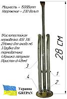 ТЭН для бойлера 1500w на фланце Ø48 с контактами и местом под анод м6 GREPAN (Украина) Нержавейка