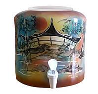 Диспенсер керамический для воды Китай