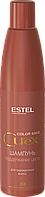 "Шампунь ""Колір-експерт"" для фарбованого волосся Estel CUREX COLOR SAVE 300 мл"