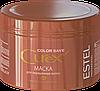 """Маска """"Цвет-эксперт"""" для окрашенных волос Estel CUREX COLOR SAVE 500мл"""