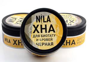 Хна Nila