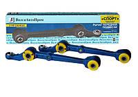 Рычаг передней подвески ВАЗ 2108-15, 2170-72 Приора, 1117-19 Калина, Спорт, с полиуретановыми сайлентблоками