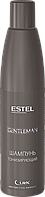 Шампунь тонизирующий Estel CUREX GENTLEMAN 300мл