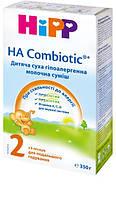 Детская сухая гипоаллергенная молочная смесь HiPP НА Combiotic 2, 350 г