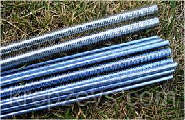 Шпилька М24х1000 різьбова DIN 975 клас міцності 5.8