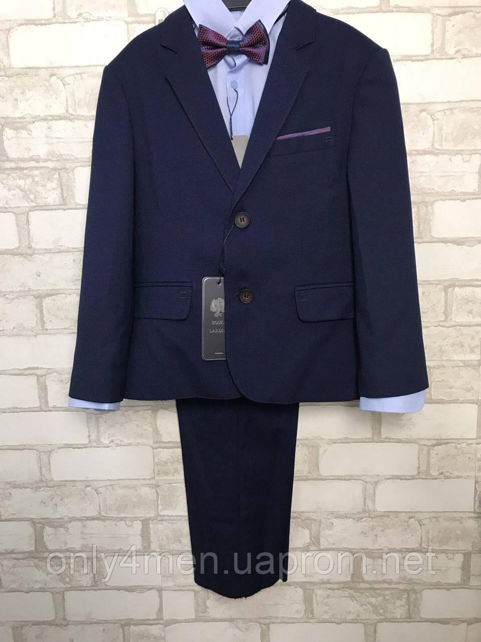Классический костюм для полненьких мальчиков, рост 128-164