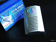 Енергозберігаючий прилад Electricity - saving NEW box