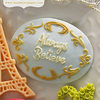 Камея Websters Pages - Blue Always Believe Cameo , CM5095