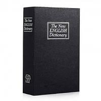 Книга сейф 24 см Словарь черный