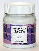 Структурная паста Сонет со стеклянными шариками , 220мл