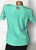 Кружевная блуза цвета мята Бл-438, фото 2