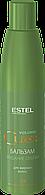 """Бальзам """"Живой объем"""" для жирных волос Estel CUREX VOLUME  250мл"""