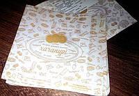 """Пакет бумажный  170х180х50 крафт белый с  рисунком """"Хачапури/Пицца"""""""