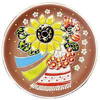 """Тарелка керамическая """"Рушник"""" d 19,5 см"""