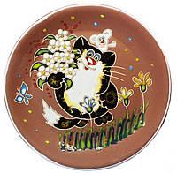 """Блюдце кофейное керамическое """"Кот с мышкой"""""""