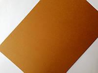 Дизайнерский картон Keaykolor Recycled hazel 300 гр