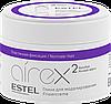 Глина для моделювання Estel AIREX пластична фіксація , 65 мл