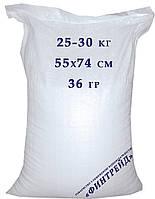 Мешок полипропиленовый  55*74 36 гр. 30 кг