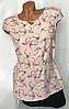 Летняя блуза с сердечками цвет пудра Бл-430, фото 4