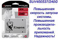 """Накопительный (жесткий) SSDnow 2.5"""" SUV400S37/240G UV400 твердотельный диск 240 ГБ"""