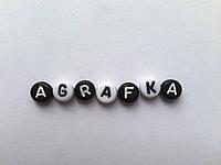 Бусины черные с буквами 1шт B17939