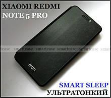 Черный смарт чехол книжка для Xiaomi Redmi Note 5, mofi steel & smart