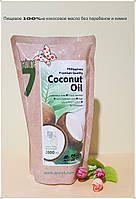 Филипинское, пищевое кокосовое масло без парабенов / nature 7coconut oil / 1000 мл