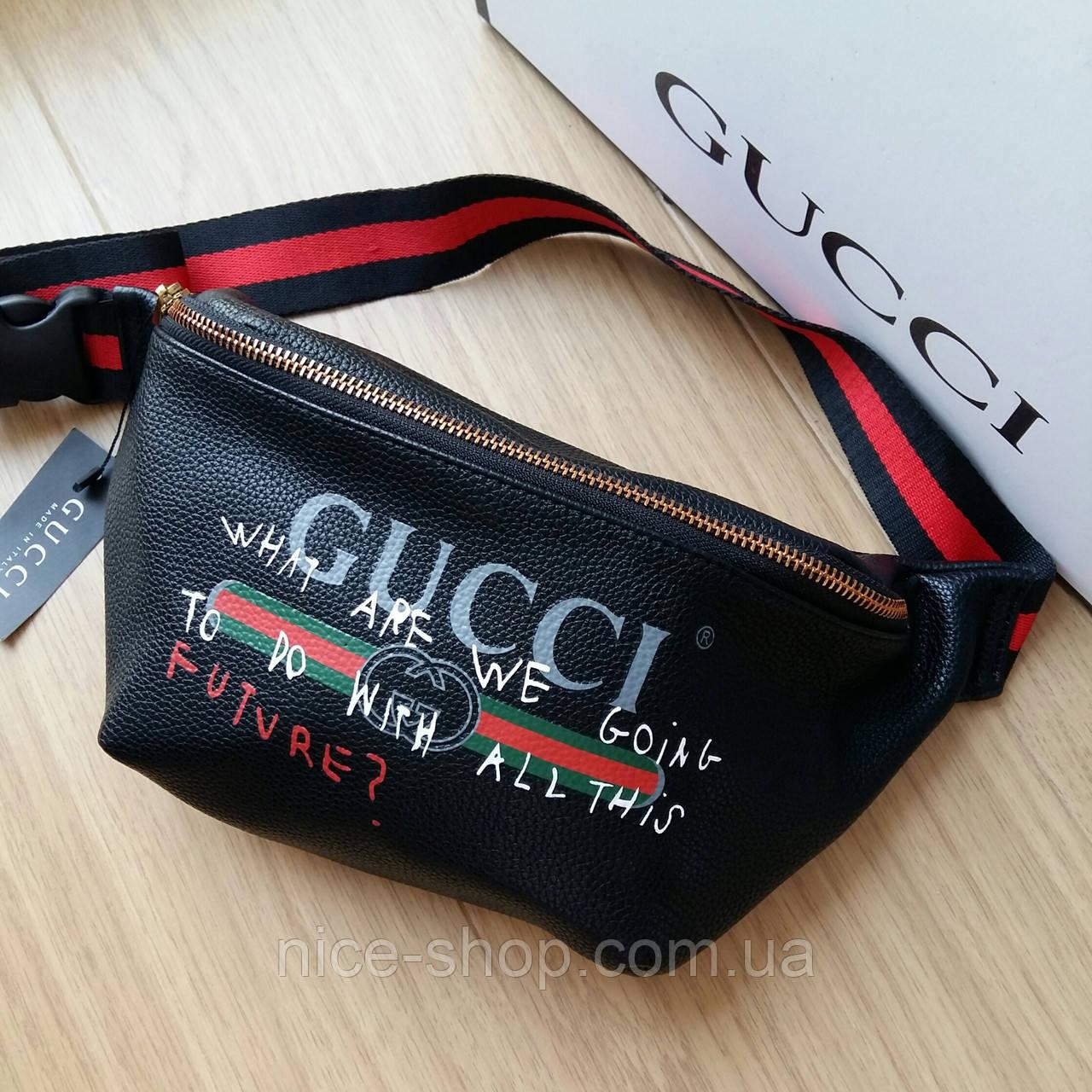 Сумка на пояс Gucci черная Люксовая