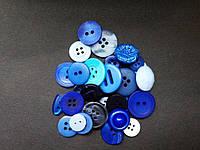 Пуговицы микс Blue Disc