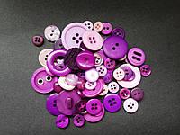 Пуговицы микс Lilac Disc