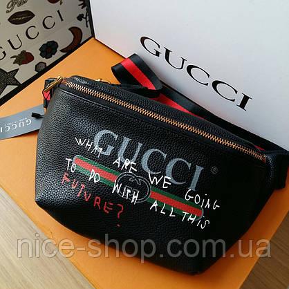 Сумка на пояс Gucci черная Люксовая, фото 2