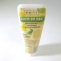 Увлажняющий крем для рук и ногтей Editt 50 мл с глицерином и лимоном, фото 1