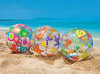 Детский Надувной Мяч INTEX 59050 ( 61 СМ)