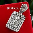 Святой Андрей кулон серебро - Серебряная иконка Андрей Первозванный, фото 3