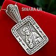 Святой Андрей кулон серебро - Серебряная иконка Андрей Первозванный, фото 2